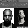 drake and kanye wests nicknames in china wtf