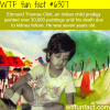 edmund thomas clint wtf fun facts
