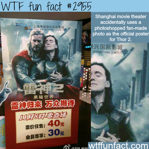 Funny movie posters -WTF fun facts