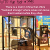 husband storage wtf fun fact
