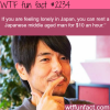 if you are feeling lonely in japan
