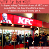japanese people love kfc on christmas wtf fun