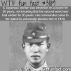 japanese soldier that surrendered after 30 years of the