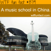 music shcool in china