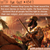 persian king cyrus the great wtf fun facts
