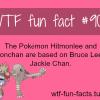 pokemon hitmonlee and hitmonchan