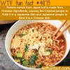 ramen noodles wtf fun facts