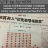 shanghai singles bought every odd number seats on