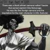 the first non japanese samurai wtf fun fact