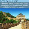 the great wall of china wtf fun fact