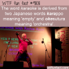 the word karaoke is derived from two japanese