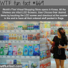 virtual shopping store in korea wtf fun facts