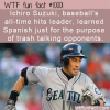 WTF Fun Fact – Baseball Trash Talk